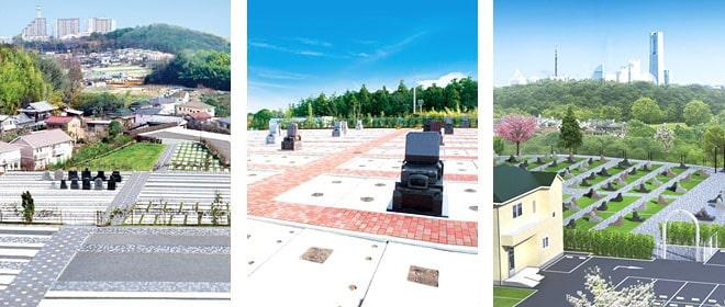 近年の新規開園霊園