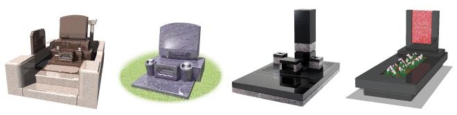 墓石のデザインは様々あります