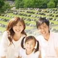 公営霊園を詳しく解説