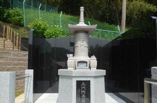 金鳳山 龍散禅寺(神奈川県伊勢原市)