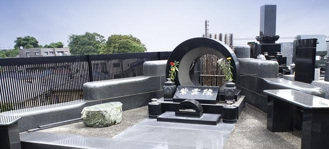 清水ヶ丘霊園 永代供養墓 紫雲陵(神奈川県横浜市)
