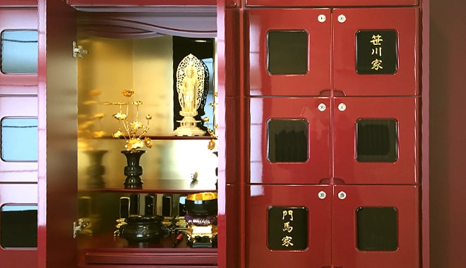 正善寺 調布霊廟 家名入り納骨壇
