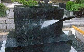 墓石のクリーニング/高圧洗浄