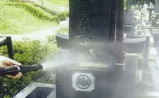 墓石のクリーニング/スチーム洗浄