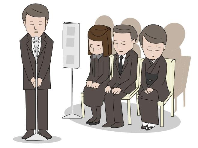 葬儀(告別式)