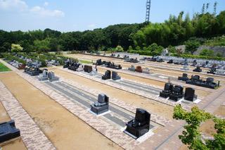 新横浜中央霊園