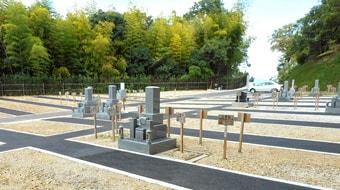 京都市深草墓地